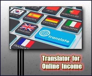 Переводчик для онлайн-дохода