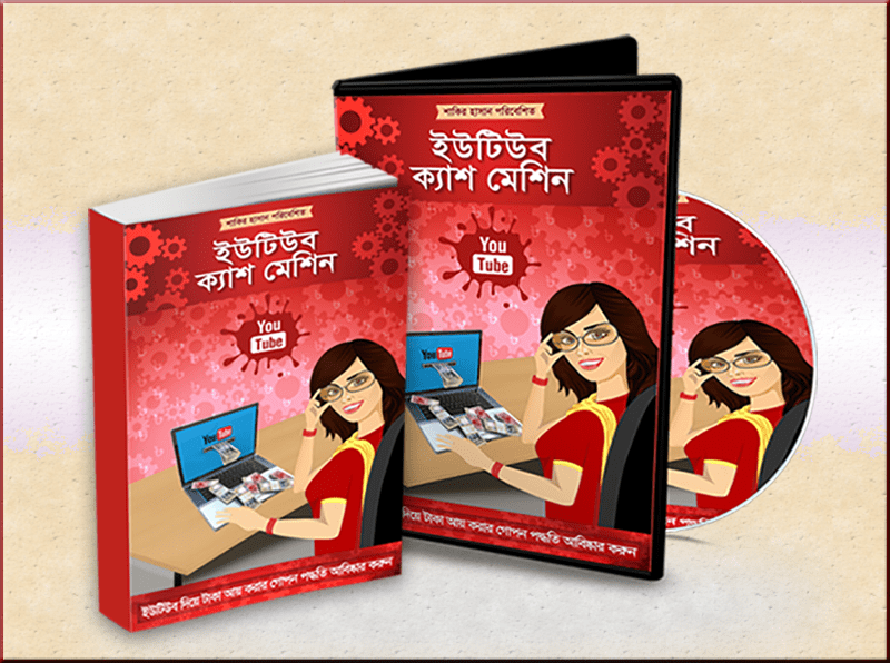 Youtube Cash Machine Ebook and Dvd (large)